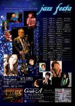 Jazznc2_2
