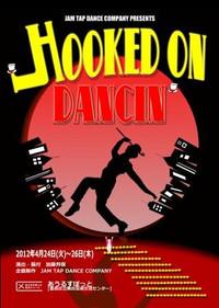 Hooked_on_dancin