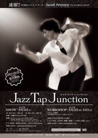 S_jazz_tap_junction